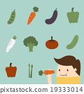 Vegetables 19333014