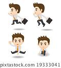 cartoon Business man run 19333041