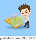 cartoon Businessman fall into finance trap 19333077