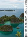 Many small green Islands belonging to Fam Island 19335266