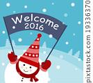 snowman 2016 19336370