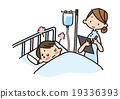 점적하고있는 어린이와 간호사 19336393