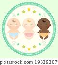 Multicultural babies sleeping. 19339307