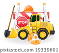 road works concept icons vector illustration 19339601