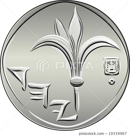 Obverse Israeli silver money one shekel coin 19339967