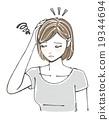 遭受灰色頭髮的一個女孩的例證 19344694