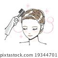 머리를 컬러링하는 젊은 여성 일러스트 19344701
