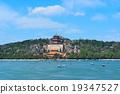 Summer Palace 19347527