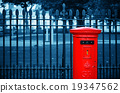 London post box 19347562