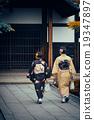 Kyoto 19347897
