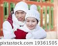 People Love Couple 19361505