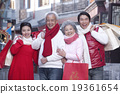 Shopping Winter Care 19361654