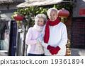 Love Couple Care 19361894