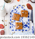 Salted caramel with pumpkin puree and seeds 19362149