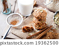 Oat and peanut butter cookies with pumpkin seeds 19362500