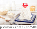Traditional Russian Orthodox Easter Desserts 19362508
