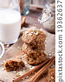 Oat and peanut butter cookies with pumpkin seeds 19362637