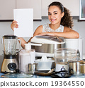 Housewife with kitchen appliances 19364550