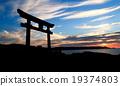 Motonosumi Inari Shrine at Sunset - Yamaguchi 19374803