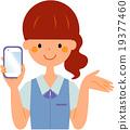 智能手机 女性 女 19377460