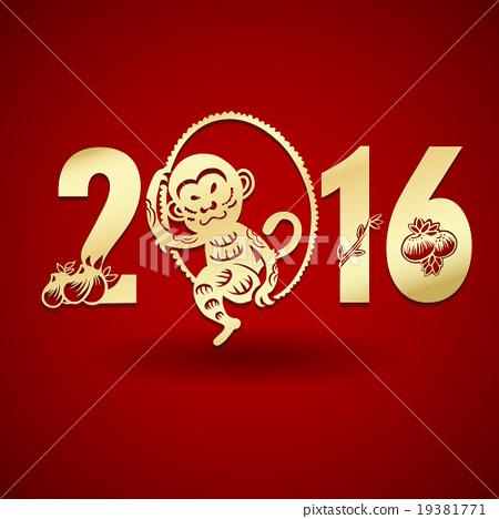 happy chinese new year monkey - Chinese New Year Of The Monkey