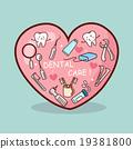 cartoon dental tool and teeth 19381800