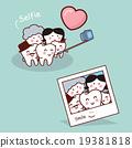 Happy cartoon tooth family selfie 19381818