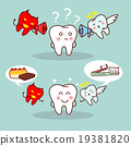 cute cartoon teeth think 19381820