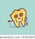 old cartoon tooth cavity 19381829