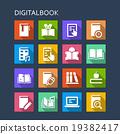 Digital Book icon 19382417