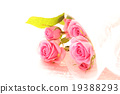 Roses Roses bouquet gifts gifts bouquet love proposal wedding peach color celebration rose 19388293