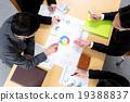 meeting business man 19388837