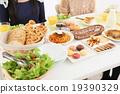 婦女協會 食物 食品 19390329