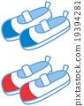 Stiffness 19394281