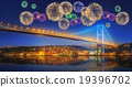 Beautiful fireworks and cityscape of Istanbul 19396702