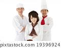 음식점 직원 19396924