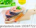 salmon 19397722