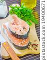 salmon 19400671