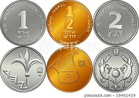 Set Israeli silver money shekel coins 19401439