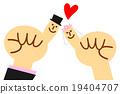 hand, little, finger 19404707