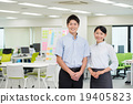 商业 商务 办公室 19405823