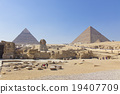 ปิรามิดแห่งอียิปต์ Giza และ Sphinx 19407709