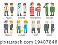 Flat design people with professions set 19407846