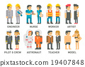 Flat design people with professions set 19407848