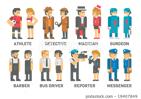 Flat design people with professions set 19407849