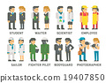 Flat design people with professions set 19407850