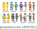 Flat design people with professions set 19407851
