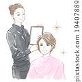 理髮師 美髮師 美女藝術家 19407889