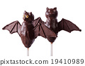Halloween chocolate cake pop bats isolated 19410989