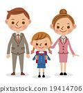 입학식 이미지 (초등학생 여자 + 부모) 19414706